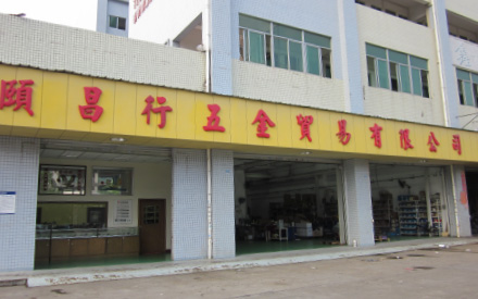DONGGUAN YI CHANG HANG TRADE CO., LTD.